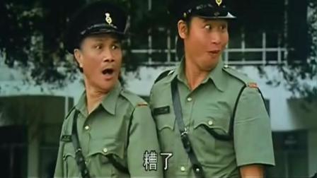 福星闯江湖: 曾志伟里唱潮州歌很臭被群殴!