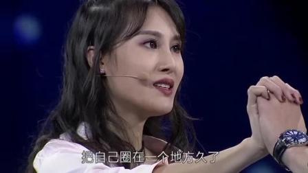 《非常完美》女嘉宾告白和吴泉锡十指相扣, 成功让吴泉锡心动!
