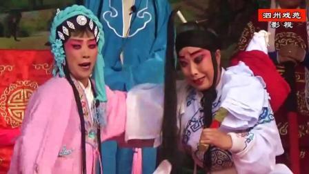 """越调《三贤牌》选段""""别离""""一折 徐茹杜庆炎联袂演唱"""