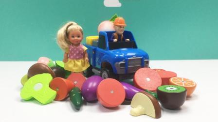 哆啦盒子玩具时间 2017 小凯莉娃娃玩水果切切乐变百变光头强工程车 687