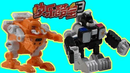 玩之乐亲子互动游戏 快乐酷宝3爆烈蛮王魔战猩Q变系列变形玩具 魔战猩Q变系列玩具