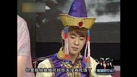张云雷男扮女装演香妃, 吃了郭麒麟的艾窝窝, 半年胖成孙越