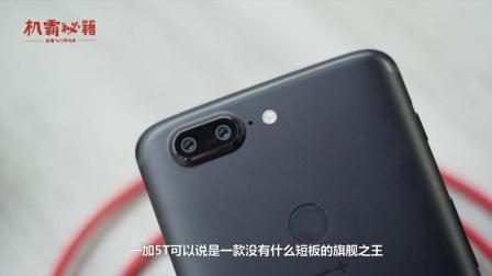 千元+双摄 这些手机拍照贼厉害