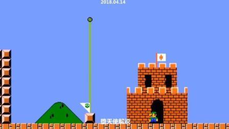 堕天使 超级玛丽遇上这样的城堡, 马里奥真是有100条命都不够死