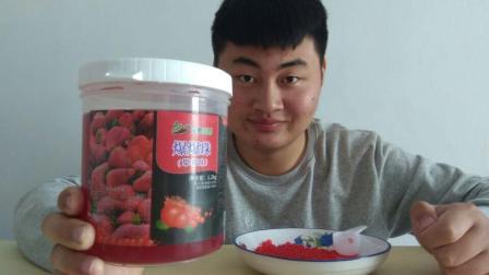 """试吃网红""""爆爆珠"""", 一口咬下去在嘴里爆开, 像吃了一整颗草莓"""