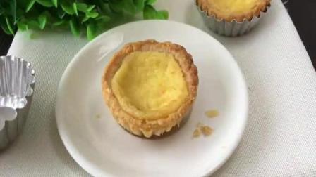 烘焙食谱视频教程全集 原味蛋挞的制作方法 烘焙蛋挞最简单做法视频教程