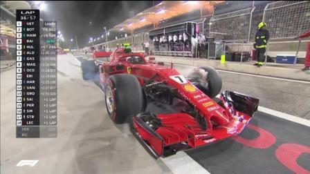 F1 莱科宁 进站事故