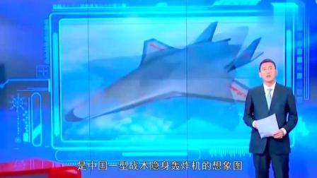 中国轰18轰炸机突然亮相? 与B2毫不相干, 是轰20问世的前奏