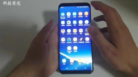 国行版三星S8 Plus终于迎来了安卓8.0