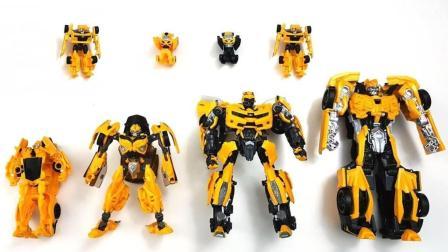 展示变形金刚大黄蜂以及同色汽车人