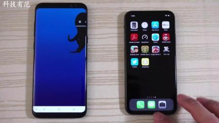 三星S8 Plus Android8.0和iPhone X iOS11.3速度对比测试