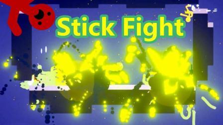 【XY小源&Z小驴】Stick Fight 超级火柴人大乱斗 新图 真危险