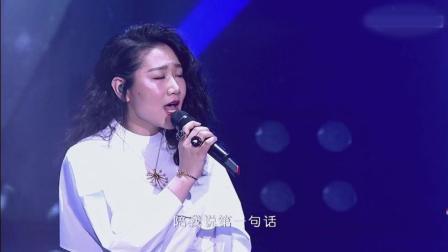 孙露演唱会上含泪一首《酒干倘卖无》胜过原唱唱的太好了! 听哭了多少人!