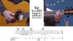 (吉他)《都选C》G调标准版吉他弹唱教学缝纫机乐队 高音教吉他初级入门教程 零基础教学