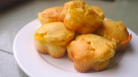 用一个鸡蛋, 不用打发蛋白, 做一堆蓬松的菠萝玛芬蛋糕