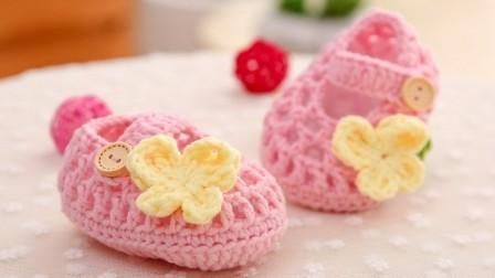 宝宝网格草莓凉鞋钩针编织视频教程