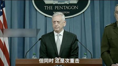 美国防部: 此次武器数量是去年双倍, 好有压力哦