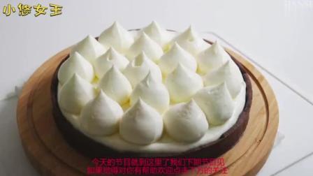 提拉米苏的做法! 这才是最正宗的提拉米苏! 提拉米苏馅饼!