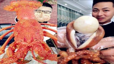 快手怪物们, 吃长腿八爪鱼、炸鸡腿、大龙虾、猪大肠等食物, 各种奇葩吃货(3)#这! 就是搞笑#