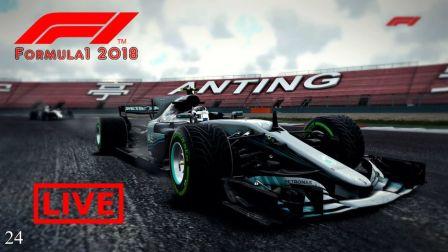 【LRTINTER】【直播录像】F1 2018 Mod #024 官方游戏中国站在线挑战赛