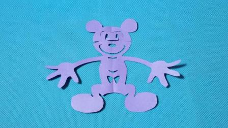 剪纸小课堂: 米老鼠, 儿童喜欢的手工DIY, 动手又动脑