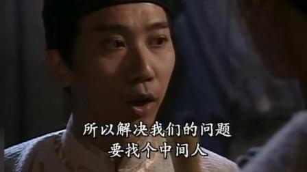 【状王宋世杰】洪星: 如果你从城楼跳下来 我就和你去翻案