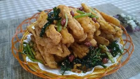 家常菜谱, 干炸杏鲍菇, 口感和肉一样好吃, 下酒菜妥妥的