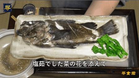 都说日本人爱吃刺身, 看看他们如何做清蒸鱼, 鲜到把骨头都吃了, 厉害咯!