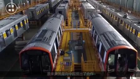 英国扔出高铁大单, 日本又来抢? 英国: 日本不用来, 我给中国