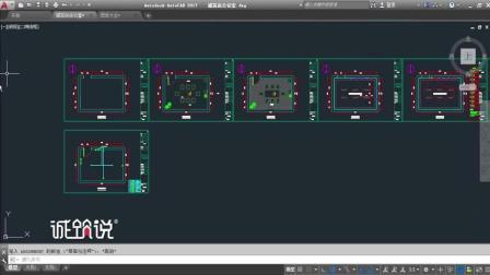 精通CAD平面施工图快速入门室内设计零基础全套教程【诚筑说】第一章02CAD界面介绍和操作