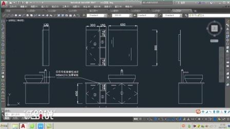 精通CAD平面施工图快速入门室内设计零基础全套教程【诚筑说】第四章04木作