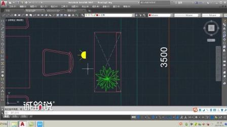 精通CAD平面施工图快速入门室内设计零基础全套教程【诚筑说】第三章03开关和插座