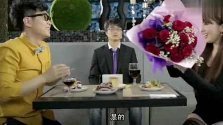 屌丝男士: 大鹏求婚波野多! 只是吃个饭都这么夸张!