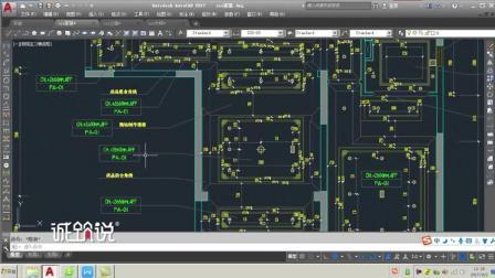 精通CAD平面施工图快速入门室内设计零基础全套教程【诚筑说】第四章01家装平面图