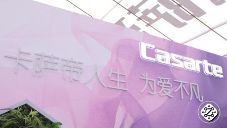 """卡萨帝联手苏宁打造首届高端品牌节 共同推出""""高端成套""""家电矩阵"""