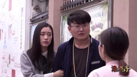 撞见老公和别的女人在一起, 原配却遭老公当街侮辱, 结局让人感动