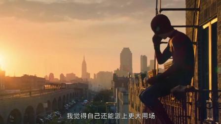 【蜘蛛侠】能力越大, 责任越大