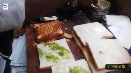 印度街头小吃: 烤面包片夹芝士! 绿色的不是韭菜花酱