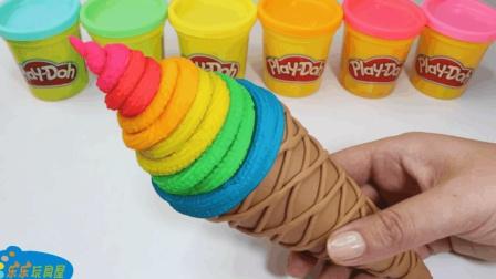 论创意我只服魔力彩泥, 小朋友们一起来做美味可口的水果冰淇淋啦