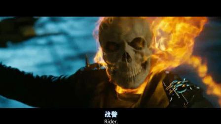 漫威的超级英雄就凯奇演的火骷髅头最好看 如此霸气还不令人害怕