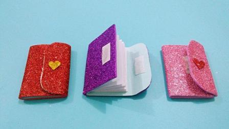 手工DIY迷你笔记本折纸, 简单易学还是翻盖的, 大家都抢着要学