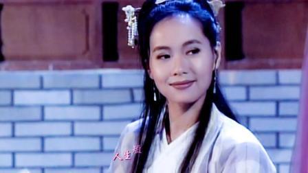 《爱江山更爱美人》马景涛、叶童版《倚天屠龙记》片尾曲, 叶童当年是如此妩媚!