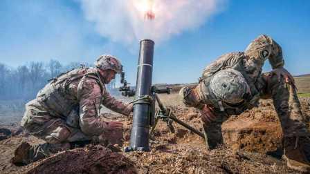美国陆军和海军陆战队-迫击炮快速射击.