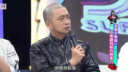 《我们不一样》在台湾火到什么程度, 这档节目给你答案