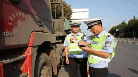 货车司机倒霉了, 即日起不仅被交警路政管, 连私企也有权查大货车
