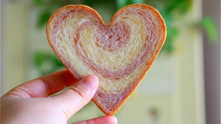 异形吐司面包第二弹, 双色爱心吐司面包, 让吃的人从外形上就能感受到浓浓的爱