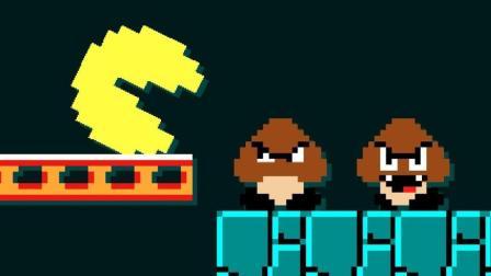 吃豆人进入超级马里奥的世界, 这个游戏终于通关了