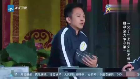 鹿晗邓超挑战神秘箱子 直接吓到哭 笑抽了