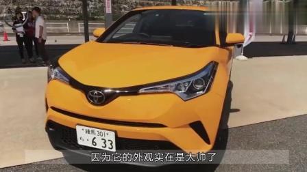 一汽丰田最小最美国产SUV即将上市, 凭颜值就得买一辆, 售价仅18万