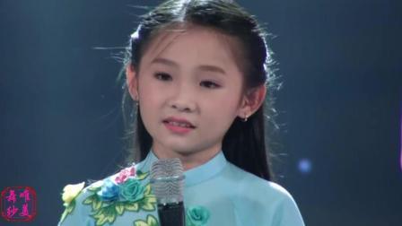 越南超可爱小女孩演唱超好听抒情歌曲 幽美悦耳 百听不厌